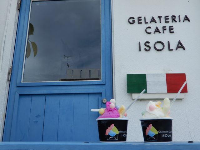 「島ジェラート&カフェ ISOLA」のイメージ
