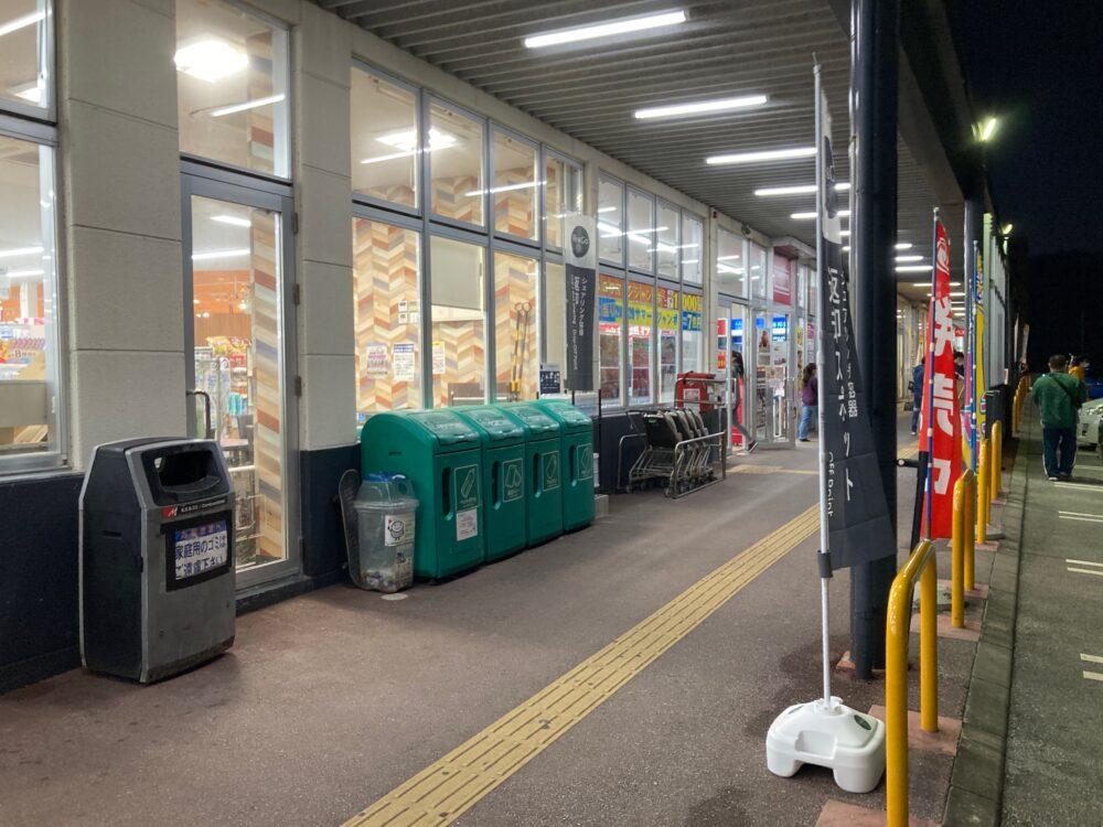 「イオンタウン読谷ショッピングセンター」のイメージ